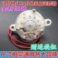 全新�扇定�r器取暖器�L扇�子通用�C械�_�P60-120分��_扇配件�