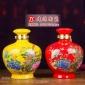 �t�S色蘑菇密封酒罐批�l 5斤酒瓶�S家�r格 景德�陶瓷瓶