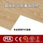 巨安木�y耐磨PVC地板革�k公室家�b加厚塑�z石塑地�z片材非自粘