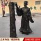 �W校�@故事立木�樾旁⒀怨适�鹘y文化人物形象古代人物雕塑小品
