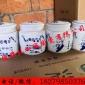 定做景德�陶瓷罐子 青花膏方瓶 膏滋罐 中�粉罐 茶�~罐12345斤�b